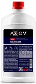 Axiom A9501 Очиститель и кондиционер кожи 500 мл