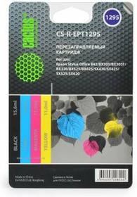 Набор картриджей CACTUS CS-R-EPT1295 черный / желтый / голубой / пурпурный