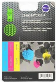 Заправочный комплект CACTUS CS-RK-EPT0732-4, для Epson, 30мл, многоцветный