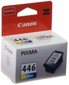 Картридж CANON CL-446 8285B001, многоцветный