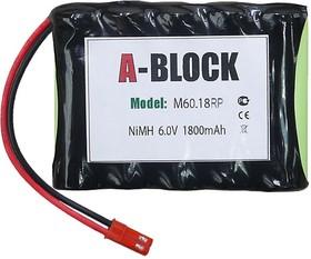 A-BLOCK M60.18RP, Аккумуляторная сборка NiMh 6.0В 1800mAh