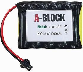 A-BLOCK C60.10BP, Аккумуляторная сборка NiCd 6.0V 1000mAh