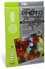 Фотобумага CACTUS CS-GA413050, для струйной печати, A4, 130г/м2, 50 листов