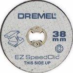 DREMEL SC456B, Отрезной круг по металлу (38мм) (12 ШТ)