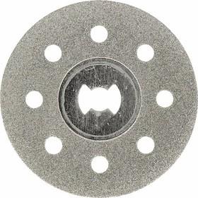 Фото 1/2 DREMEL SC545, Алмазный отрезной круг (38мм) (1ШТ)