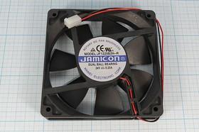 Фото 1/5 Вентилятор постоянного тока 24 Вольта, шариковый подшипник, 2400об/мин, ВН176 вент 120x120x25\ 24В\0,25А\2L\ ШП\JF1225B2H-R
