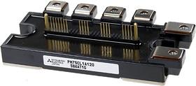 PM75CL1A120, IGBT модуль #350G 6 IGBT 1200В 75A 5 покол. (L1 серия)