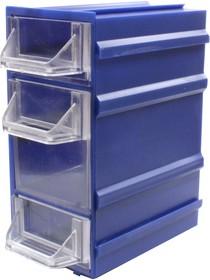 К7, контейнер пласт., прозр., синий корпус, 3 лотка, 49х82х100мм