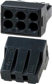 Фото 1/3 773-306, электромонтажные экспресс-клеммы, 6х2.50 кв.мм, с пастой