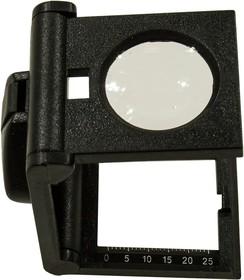 Лупа с линейкой измерения и LED подсветкой, 5.0х