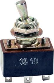 ТП1-2, метал. рычаг(13-15г)