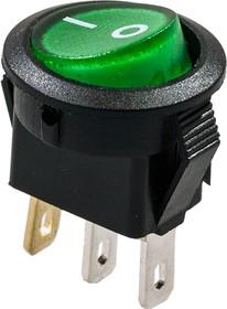 B-106, Переключатель, 3 конт., 12В, зеленый, с подсветкой (SMRS-101D)