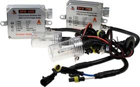 SFD-101 автоксенон установочный комплект (тип лампы H7) 12В
