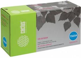 Картридж CACTUS CS-Q7563A пурпурный