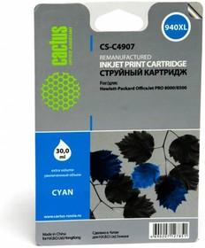 Картридж CACTUS CS-C4907 №940, голубой