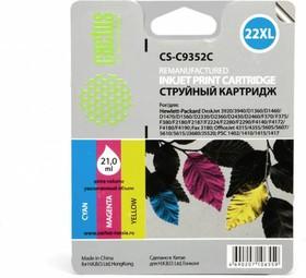 Картридж CACTUS CS-C9352C №22XL, многоцветный