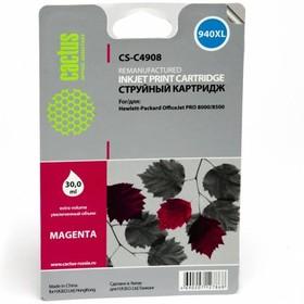 Картридж CACTUS CS-C4908 №940, пурпурный