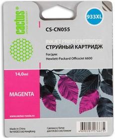 Картридж CACTUS CS-CN055 №933, пурпурный