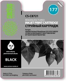 Фото 1/2 Картридж CACTUS CS-C8721 черный