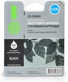 Картридж CACTUS CS-CH563 №122XL, черный