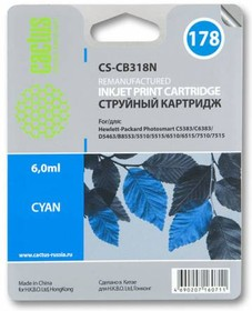 Картридж CACTUS CS-CB318N(CS-CB318) №178, синий