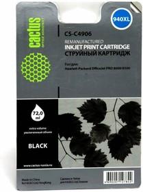 Картридж CACTUS CS-C4906 №940XL, черный