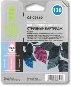 Картридж CACTUS CS-C9369 №138, фото черный / светло-пурпурный / светло-голубой