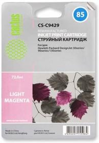 Картридж CACTUS CS-C9429 №85, светло-пурпурный