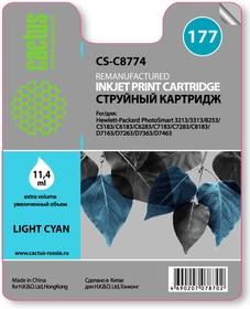 Картридж CACTUS CS-C8774 №177, светло-голубой