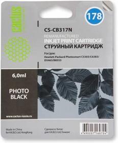 Картридж CACTUS CS-CB317N №178, фото черный
