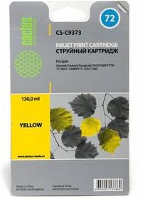 Картридж CACTUS CS-C9373 №72, фото желтый