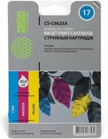 Картридж CACTUS CS-C6625A многоцветный