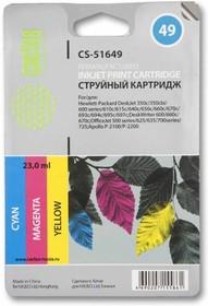 Картридж CACTUS CS-51649 №49, многоцветный