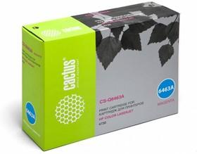 Картридж CACTUS CS-Q6463A пурпурный