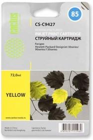 Картридж CACTUS CS-C9427 №85, желтый