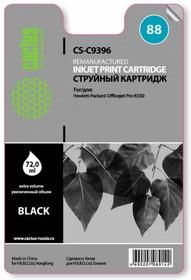 Картридж CACTUS CS-C9396 №88, черный