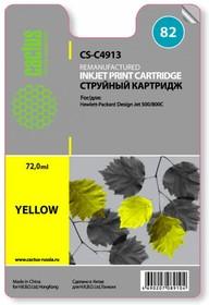 Картридж CACTUS CS-C4913 №82, желтый
