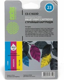 Картридж CACTUS CS-C1823D №23, голубой / пурпурный / желтый