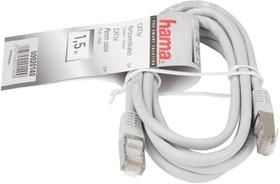 Патч-корд HAMA H-20140 STP, cat.5E, 1.5м, 1 шт, серый