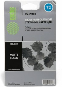 Картридж CACTUS CS-C9403 №72, фото черный матовый