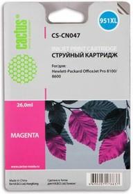Картридж CACTUS CS-CN047 №951XL, пурпурный