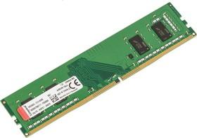 Фото 1/4 Память DDR4 4Gb 2400MHz Kingston KVR24N17S6/4 RTL PC4-19200 CL17 DIMM 288-pin 1.2В