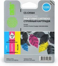Картридж CACTUS CS-CH564 №122XL, многоцветный