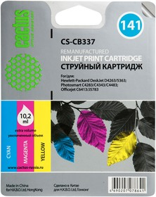 Картридж CACTUS CS-CB337 №141, многоцветный