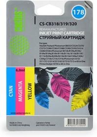 Набор картриджей CACTUS CS-CB318/319/320 №178, голубой / желтый / пурпурный