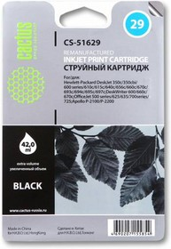 Картридж CACTUS CS-51629 №29, черный