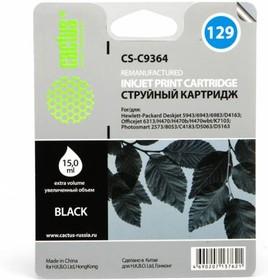 Картридж CACTUS CS-C9364 №129, черный