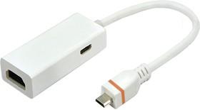 Фото 1/2 GC-SLP2HD-W, Адаптер SlimPort [штекер]/HDMI [гнездо] , белый