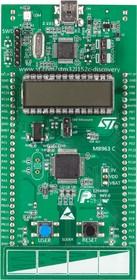 STM32L152C-DISCO, Отладочная плата на базе микроконтроллера STM32L152RCT6