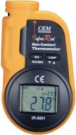 IR-88H Компактный пирометр для бесконтактного измерения температуры